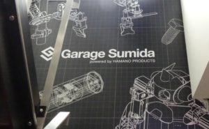 garage sumida